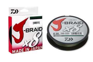 Bild på Daiwa J-Braid X8 Dark Green 150m