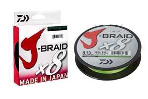 Bild på Daiwa J-Braid X8 Chartreuse 150m 0,13mm (8,1kg)