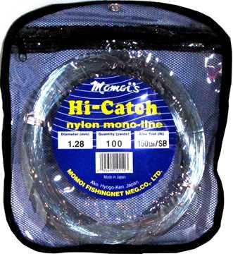 Bild på Momoi's Hi-Catch Nylon Monoline 1,28mm (100m)
